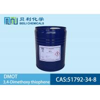 Best 51792-34-8 Electronic Grade Chemicals DMOT used as electronic materials intermediates wholesale