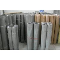 China FeCrAl 0Cr23Al5 Gas Furnace Wire Mesh on sale