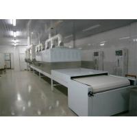 Buy cheap Stainless Steel Tube UHT Milk Processing Line Aseptic Sterilizer And Dairy For Food Industrial product