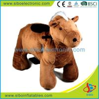 Best Sibo Walking Robot Ride Plush Animals Motorized Animal Ride Metered wholesale