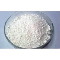 China titanium dioxide of lower price and titanium dioxide high quality on sale