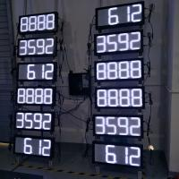 China LED gas price sign digital advertising outdoor led price sign petrol gas station screen on sale