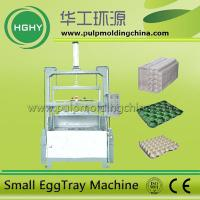 Best paper pulp molding egg tray mchinery small paper pulp moulding machine wholesale