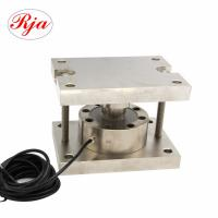 High Overload Weighing Scale Sensor Belt Scale Compression Weighing Module