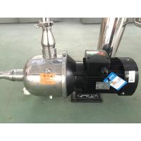 Best Professional Residential Fruit Juice / Tea / Drinking Water Treatment Systems wholesale