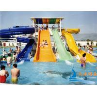 Best 4.5m Hotels Family Resorts Water Slides Combination Equipment for Holiday Recreation wholesale