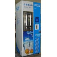 China For Sale Fresh Water Vending Machine for small water bottles of 500ml on sale