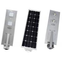 China 50W Integrated Solar LED Street Light, LED street light manufacturer in china on sale