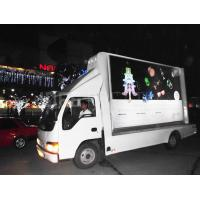 Best Mobile Truck Car LED Sign Display 250mm*250mm Module Size 4.81mm Pixel Pitch wholesale