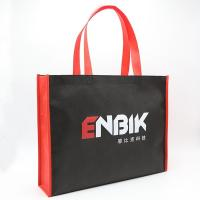 Best Professional Customized China sewing Non Woven Shopping Bag Folding Advertisement Bags wholesale