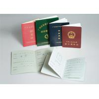 Best Leather Diploma Certificate Printing , Certificate Printing Service With ISO Certificate wholesale