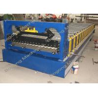 Best Metal Roofing Sheet Corrugated Roofing Sheet Roll Forming Machine wholesale