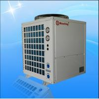 China R410A Refrigerent Safety Heat Cool Pump For Swimming Pool MDY70D on sale