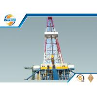 Buy cheap Electrical Onshore Steel Oil Drilling Rig , Oilfield Drilling Equipment 4000 - 7000 m product