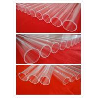 China All size of clear quartz glass tube on sale