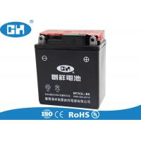 China Small Black 12v 3Ah Maintenance Free Motorcycle Battery Rechargeable 100 * 58 * 105mm on sale