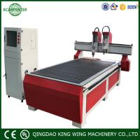 China 3 axis cnc wood engraving KC1325 CNC wood engraving machine wood for door furniture working on sale