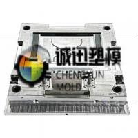 Buy cheap digital TV mould/TV frame mould/plastic tv shell mould/television case mould from wholesalers