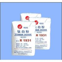 Best Rutile Type Titanium Dioxide R1931 wholesale