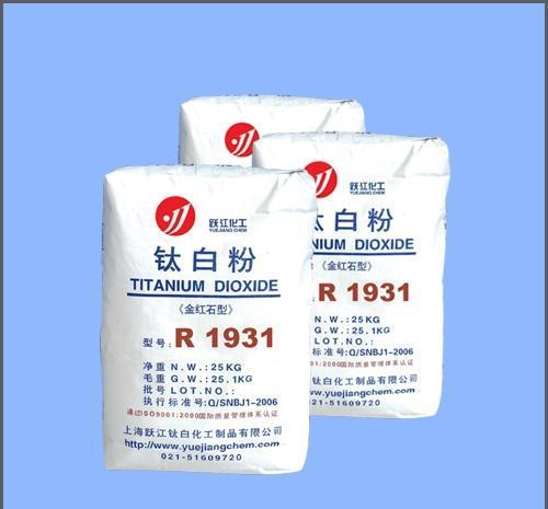 Cheap Rutile Type Titanium Dioxide R1931 for sale