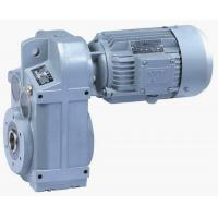 Best F Series Parallel Shaft Helical geared motor wholesale