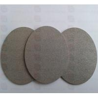 China Gr1 Gr2 powder Sintered Titanium and Titanium alloy filter elements fitow on sale