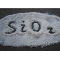 Best Whiteness 98% Precipitated Silicon Dioxide For Feedstuff Additive Industry wholesale