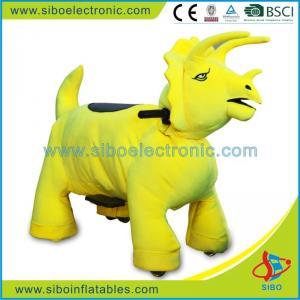 Best Battery Animal Ride Stuffed Animals Plush Wheels Motorized Animals wholesale