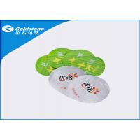 China Good Seal Colorful Aluminum Foil Lids For Yogurt With Vivid Pattern on sale