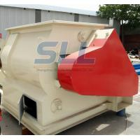 China Horizontal Mix Dry Mortar Mixer Sand And Cement Used Screw Dry Mortar on sale