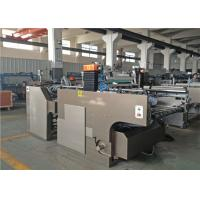 Best Motor Alarm System Automatic Silk Screen Printing Machine For Paper / PVC / Cardboard wholesale