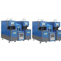 Best Small Blow Moulding Machine , Plastic Container Manufacturing Machine 49kw Power wholesale