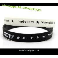 Buy cheap High quality gifts silicone wristband/bracelet debossed your logo in black color from wholesalers