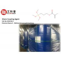 Best 3 - Methacryloxypropyltrimethoxysilane Silane Coupling Agent 174 Improving Artificial marble wet mechanical wholesale