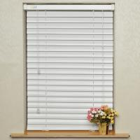 China 50mm aluminum venetian blinds for windows with steel headrail and bottomrail on sale