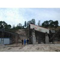 Buy cheap Circular vibrating screen for mining and construction materials from wholesalers