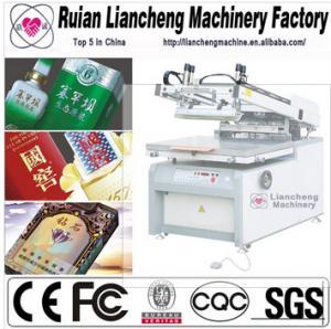 China 2014 Advanced digital silk screen printing machine on sale