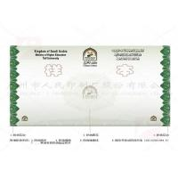 Best Anti Counterfeit College Diploma Printing Heatproof With Special Anti Forgery Ink wholesale