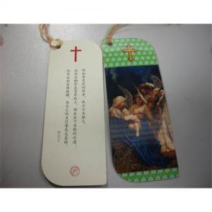 Best 3D bookmark wholesale