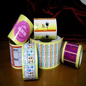 China 2015 Custom Printed Self Adhesive Labels on sale