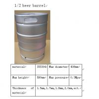Best 15.5gallon US beer barrel keg with Micro Matic D type spear, for beer storage wholesale