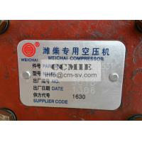 Best XCMG HOWO Weichai Power Engine WD615 Truck Mounted Air Compressor CE / ISO wholesale