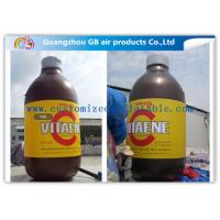 China Giant Bottle Outdoor Inflatable Advertising Signs Strong PVC Tarpaulin on sale