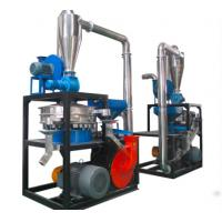 Best Turbo Type Plastic Pulverizer Machine / Pulverizer Grinding Machine wholesale