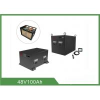 Best 48V 100AH / 200AH Marine Rv Deep Cycle Battery Iron Case Material wholesale