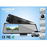 China Micro USB Full HD Dual Camera Car DVR Support English / Russian / French on sale