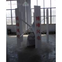China wind turbine/windmill/wind power generator/wind electric generator on sale