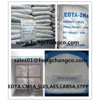 Best Ethylene Diamine Tetraacetic Acid(2Na & 4Na)/Washing Auxiliary Detergent/EDTA.2Na,EDTA.4Na wholesale