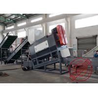 Best Long Life Pet Flakes Hot Washing Machine / Waste Pet Bottle Recycling Machine wholesale