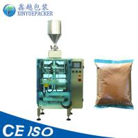 China Low Noise Vertical Packaging Machine , Shampoo Sachet Packing Machine on sale